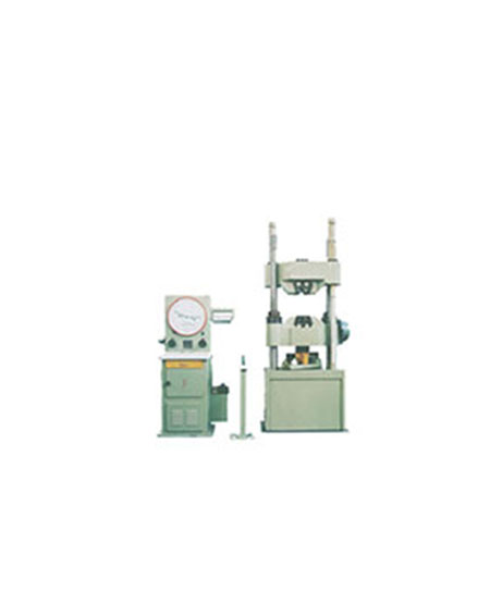 液压万能机WE-300C 600C