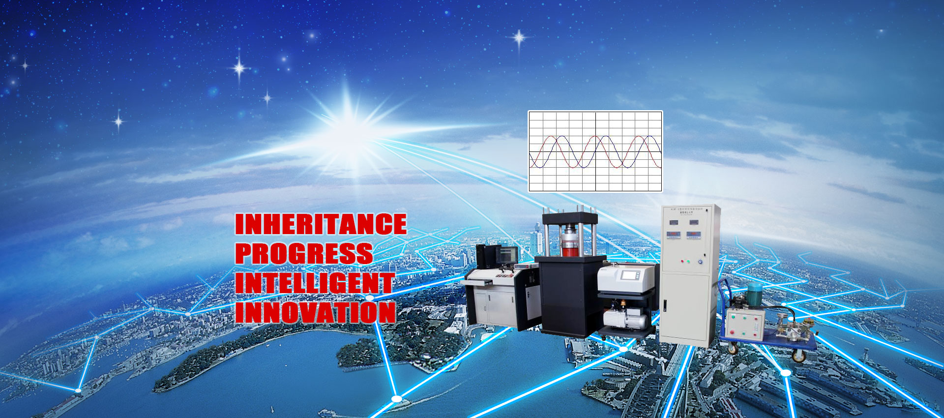 Inheritance and progress