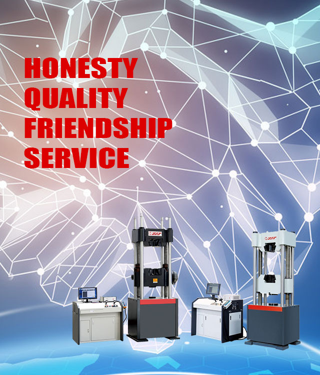 Integrity quality Friendship Service