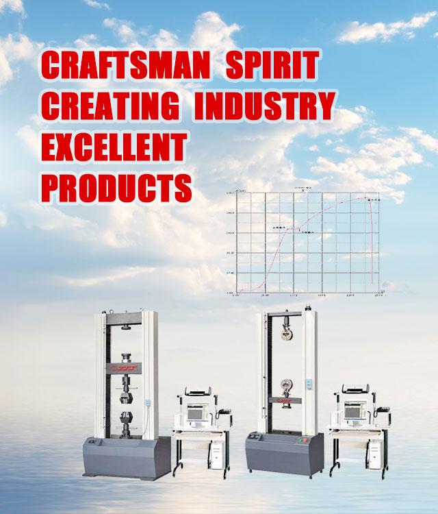 Craftsman spirit