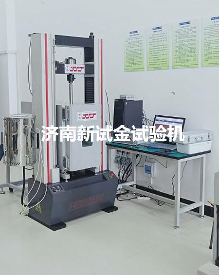 微机控制高低温试验机WDW-100GD